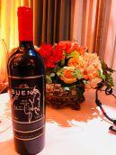Bueno Wines — O vinho
