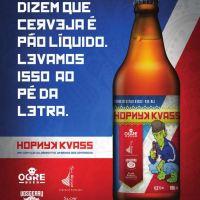 Parceria entre cervejarias e padaria lança primeira Kvass produzido no Brasil