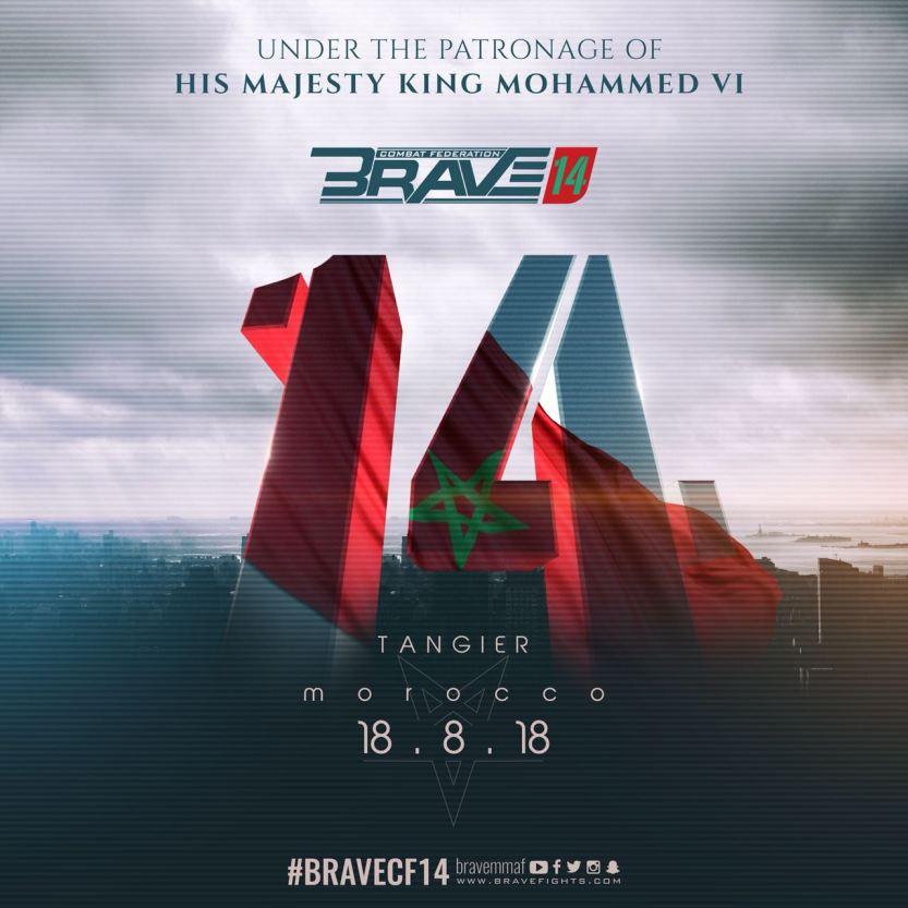 Brave14-posterEN