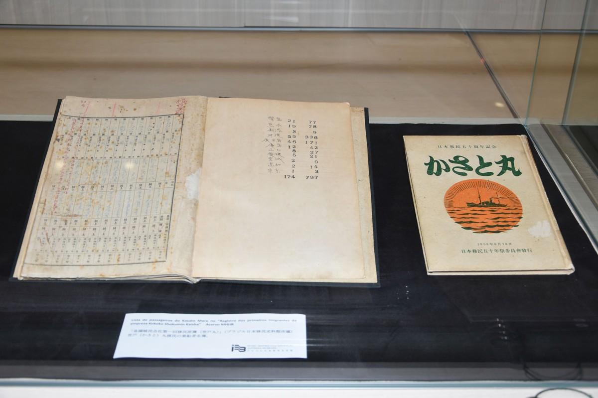 Exposição resgata história de Ryo Mizuno, o pai da imigração japonesa no Brasil