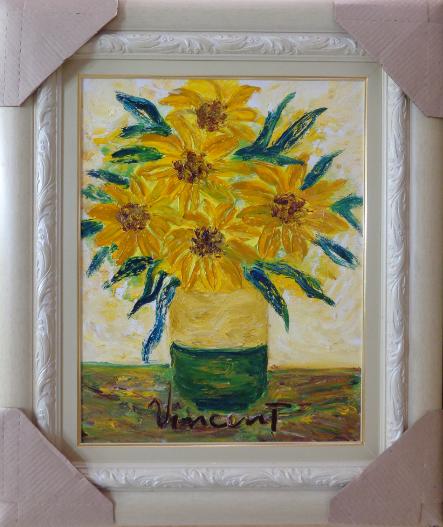 Van Gogh - Valdelice