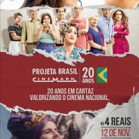 Está chegando a hora do Projeta Brasil Cinemark