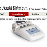 COVID-19: Japão anuncia teste seguro em 35 minutos