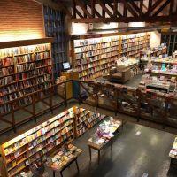 Livraria da Vila celebra Dia Nacional do Livro com promoções