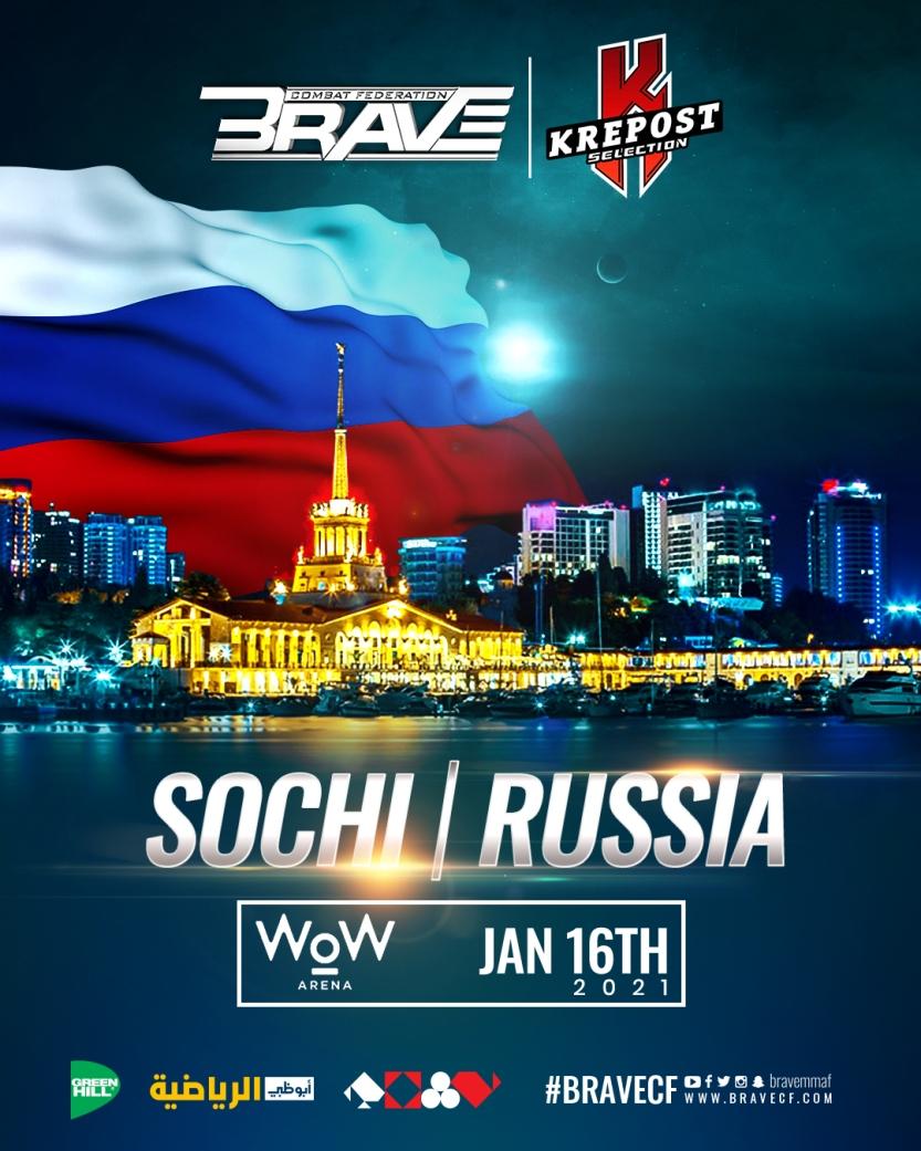 BRAVECF-RUSSIA-Announcement