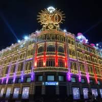 Natal do Bradesco no Palácio Avenida promove campanha de arrecadação de brinquedos