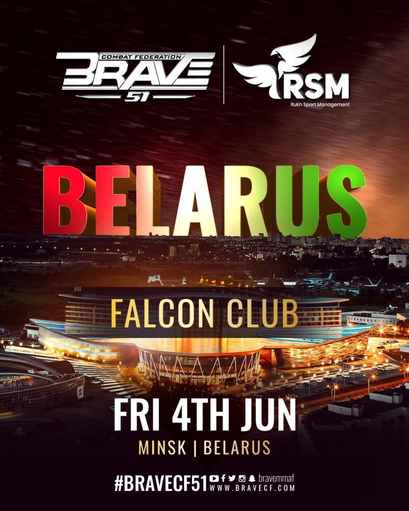 BRAVE CF 51 Belarus